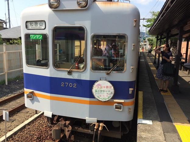 貴志駅15