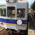 Photos: 貴志駅15