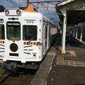 Photos: 伊太祈曽駅5 ~たま電車、到着~