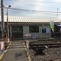 Photos: 伊太祈曽駅9