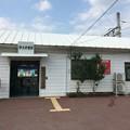 Photos: 伊太祈曽駅11