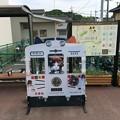 Photos: 伊太祈曽駅12