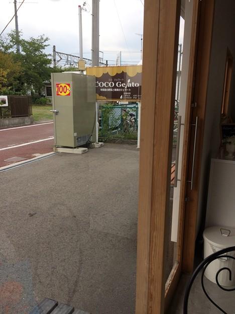 伊太祈曽駅15 ~Coco Gelato~