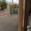 Photos: 伊太祈曽駅15 ~Coco Gelato~