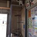 Photos: 伊太祈曽駅17 ~たま?~