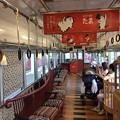 Photos: たま電車 内部1