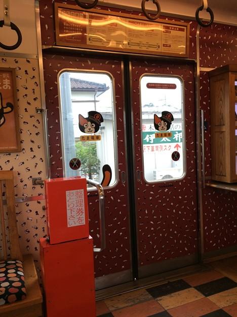 たま電車 内部4