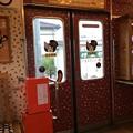 Photos: たま電車 内部4