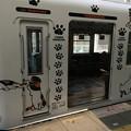Photos: たま電車 外面
