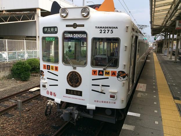 たま電車 和歌山到着