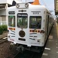 Photos: たま電車 和歌山到着