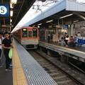 Photos: 急行 西宮駅