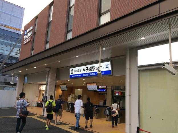阪神 甲子園駅