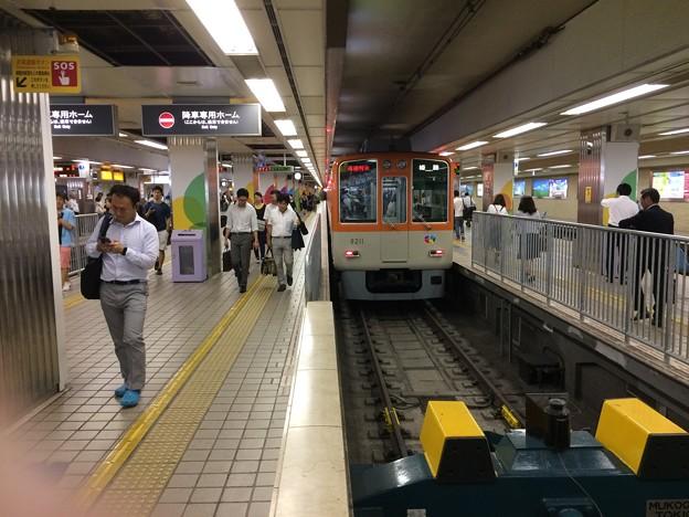 阪神梅田駅に到着