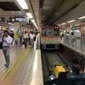 Photos: 阪神梅田駅に到着