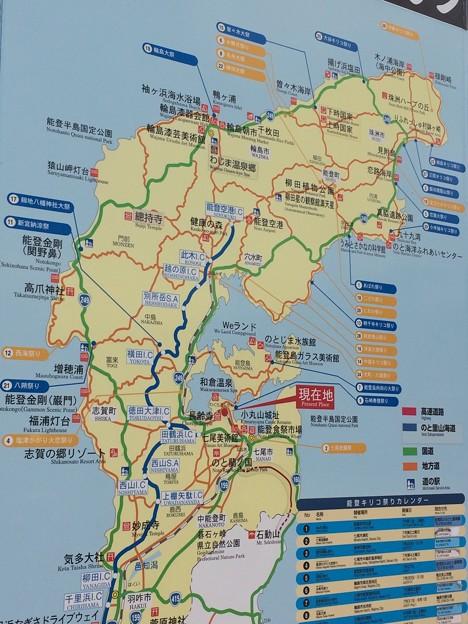 能登半島観光マップ