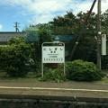Photos: 西岸駅1