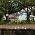 Photos: 能登鹿島駅1