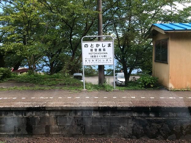 能登鹿島駅3