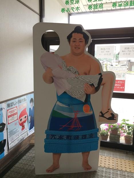 穴水駅4 ~遠藤関と記念撮影を~