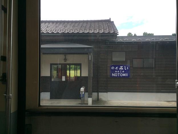 旧能登三井駅2