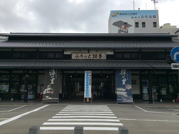 旧輪島駅5 ~ぷらっと訪夢~