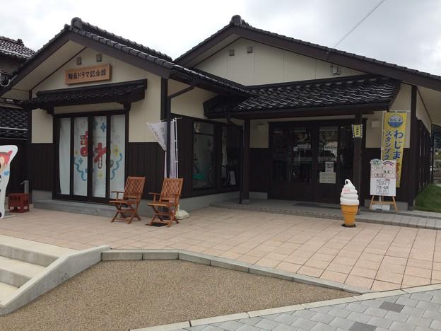輪島ドラマ記念館