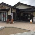 Photos: 輪島ドラマ記念館