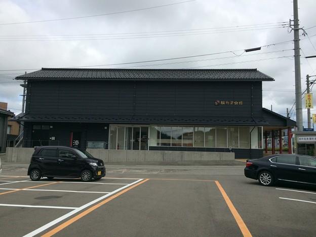 Photos: 輪島塗会館