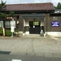 Photos: 能登三井駅3