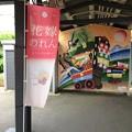 Photos: 七尾駅5