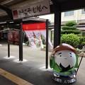 Photos: 七尾駅6