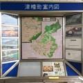 Photos: 津幡駅6