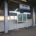 Photos: 新高岡駅