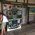 Photos: 城端駅2