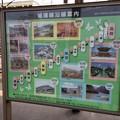 Photos: 城端線沿線案内