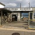 越ノ潟の渡船場