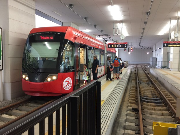 高岡駅に到着