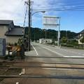 Photos: 舌山駅6