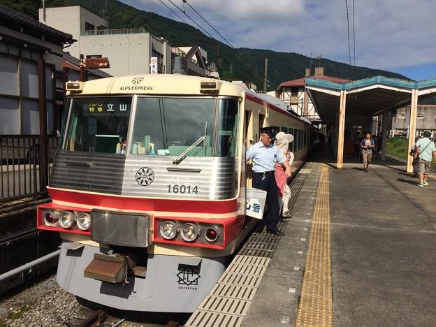宇奈月温泉駅に到着
