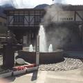 宇奈月温泉駅前 噴水