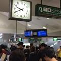 Photos: 黒部峡谷鉄道宇奈月駅 改札