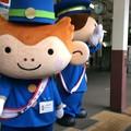Photos: くろべえの見送り3
