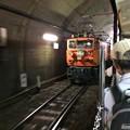Photos: 森石駅1