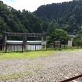 Photos: 小屋平駅2