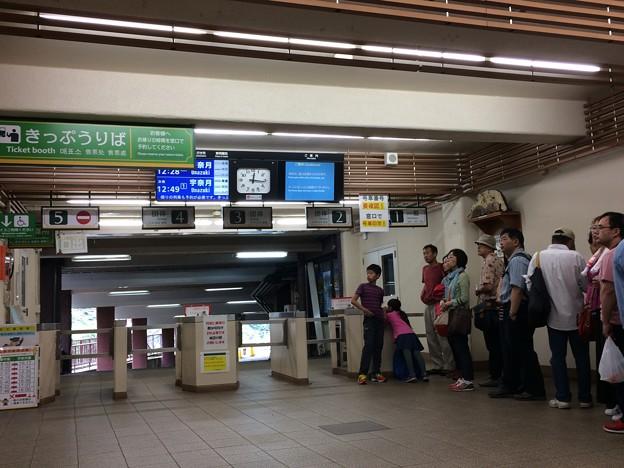 欅平駅 改札口