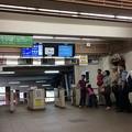 Photos: 欅平駅 改札口