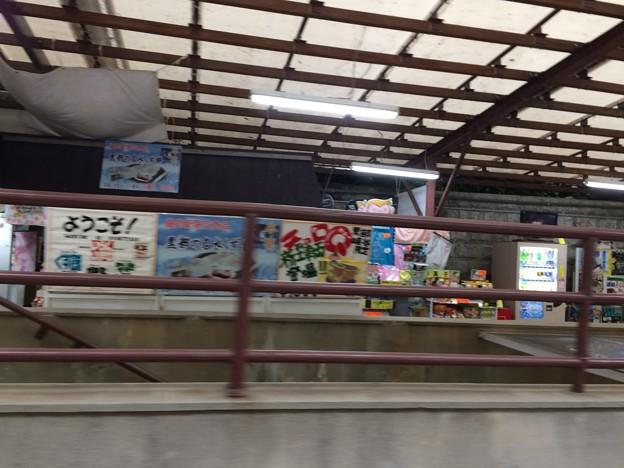 Photos: 鐘釣駅6