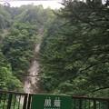 Photos: 黒薙駅4
