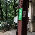Photos: 黒薙駅5